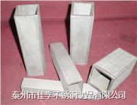 不銹鋼矩形管 20*30*2-200*400*10非標根據客戶需求定做