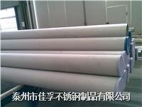 江苏戴南不锈钢管市场供应工艺是冷轧和冷拔无缝钢管 60.5*5    50*11