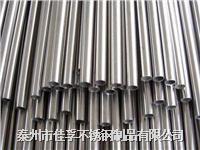 江苏不锈钢无缝管厂供应各种规格尺寸光亮管 圆管:6*1-426*25,方管:20*20*2-300*300*10,矩形管:20*30*2-20