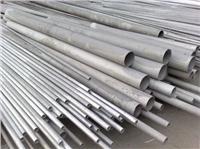 江苏管子生产厂供应戴南不锈钢无缝钢管 圆管、方管、矩形管