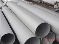 戴南不锈钢厂—戴南钢管厂—工程用不锈钢无缝管 外径32*壁厚2.5