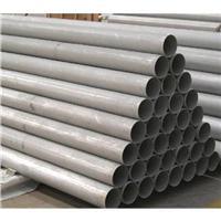 江苏泰州不锈钢管-冷轧不锈钢无缝管 外径57壁厚3.5