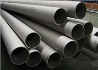 江苏兴化钢材厂商生产耐腐蚀316L冷拔不锈钢无缝管 外径50*壁厚2