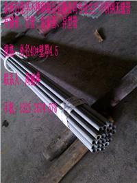 酒厂制造用无缝不锈钢圆管 外径108*壁厚3