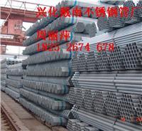 江苏泰州戴南不锈钢管道 外径25壁厚2