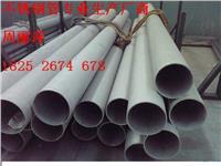 泰州戴南不锈钢制品厂生产304冷却水管 外径89壁厚3