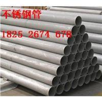 佳孚钢管厂生产供应不锈钢无缝钢管 120*120*6