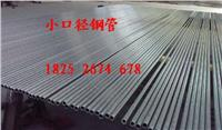 江苏戴南无缝钢管厂生产电器仪表用小口径不锈钢无缝钢管 外径22*壁厚3