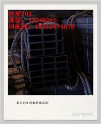 戴南佳孚生产走水用无缝不锈钢方管 70*70*3