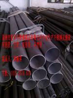 戴南佳孚钢厂生产2205不锈钢无缝钢管 无缝不锈钢圆管,无缝不锈钢方管,无缝不锈钢矩形管