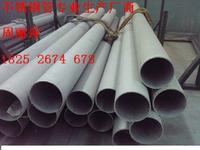 不锈钢管道用管生产商泰州管材—钢管厂 常规及非标定做