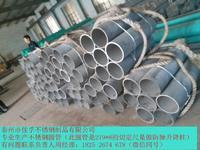 北京小红门市场的钢管供应商江苏戴南不锈钢管厂 江苏戴南无缝钢管
