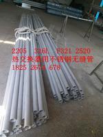 戴南不锈钢制品厂生产美标321无缝管 戴南美标321不锈钢无缝管