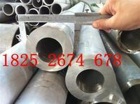 炉辊用321不锈钢厚壁管 无缝不锈钢厚壁管外径133*壁厚16
