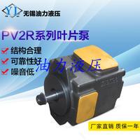 供應優質高壓低噪音葉片泵PV2R1-25-FR 品質保證 質保一年 PV2R1-25-FR
