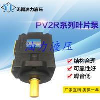 供應高壓葉片泵 PV2R2-47-FRAA 定量葉片泵