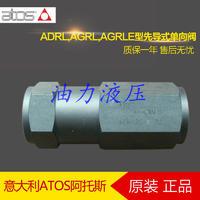 意大利阿托斯ATOS管式單向閥ADR-10/ADR-15/ADR-20/ADR-25/ADR-32 ADR-10/ADR-15/ADR-20/ADR-25/ADR-32