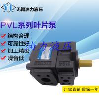 供應高品質葉片泵PVL1-23-F-IR-U 高壓低噪音 質保一年 PVL1-23-F-IR-U