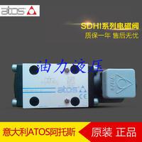 供應ATOS阿托斯品牌電磁閥SDHI-0631/2/A-X 230/50/60AC 22 SDHI-0631/2/A-X 230/50/60AC 22