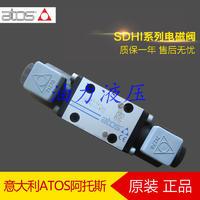 ATOS阿托斯電磁閥原裝意大利品牌電磁閥 DHI-0714/WP-0024 正品