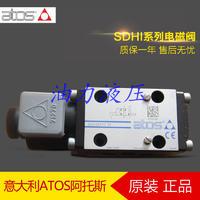 意大利阿托斯ATOS品牌電磁閥SDHI-0632/2/A-X 24DC 23 質保一年 SDHI-0632/2/A-X 24DC 23