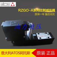 供應意大利ATOS阿托斯比例減壓閥RZGO-A-010/100 RZGO-A-010/100
