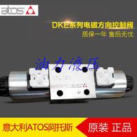 原裝進口ATOS電磁方向控制閥DKE-1711 AC 10意大利原裝阿托斯