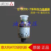 原裝意大利ATOS壓力傳感器, E-ATR-7/060/I 10 E-ATR-7/060/I 10