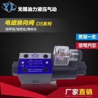 供应液压阀 电磁换向阀D5-02-2B2-A1-5     价格优势大 D5-02-2B2-A1-5