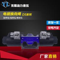 低價供應電磁閥D5-03-3C60-D1-5 質量穩定