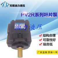 液壓油泵 葉片泵PV11R10-10-F-RAB-20? PV11R10-10-F-RAB-20?