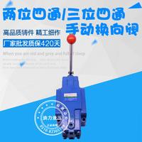 二位四通手動換向閥24SO-H10B-T/W 24SO-H20B-T/W 24SO-H32B/W