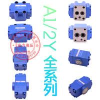 液控單向閥 A1Y-HB10L/HB20L/HB32L A1Y-HB10B/HB20B/HB32B