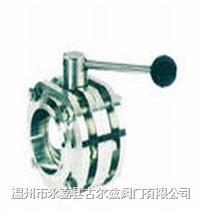 卫生级蝶阀型号》结构、尺寸阀标准、价格表、温州阀门、厂家『古尔兹阀门』