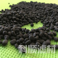 黑棕土水草泥 B101A   B101B