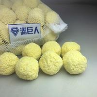 生物活菌球 FG 520