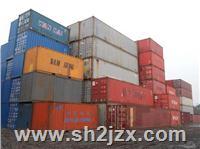 二手集装箱、上海二手集装箱、二手集装箱大全 20-40-45
