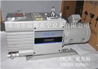 爱发科真空泵VDN301 VDN301