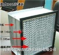 高效过滤器 生产厂家 2011003