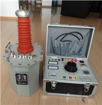 串级式高压试验变压器  BYSB