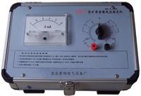 雜散電流測定儀苏旭