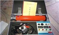 高频直流高壓發生器 XEDGF