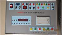 断路器特性测试仪 BY8600-I
