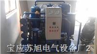 供应滤油机,真空滤油机,透平油滤油机,变压器油滤油机等各种滤油机