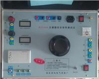 伏安特性綜合測試儀互感器伏安特性測試儀
