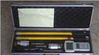 高压无线核相仪 BY7500