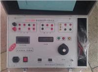 单相继电保护校验仪 XEDJB-2000