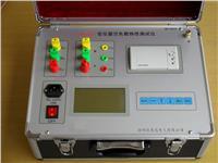 变压器空负载特性测试仪 XED2620