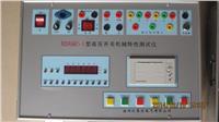 断路器机械特性测试仪 XEDGKC-I