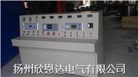 变压器特性试验台 XEDZD-9000